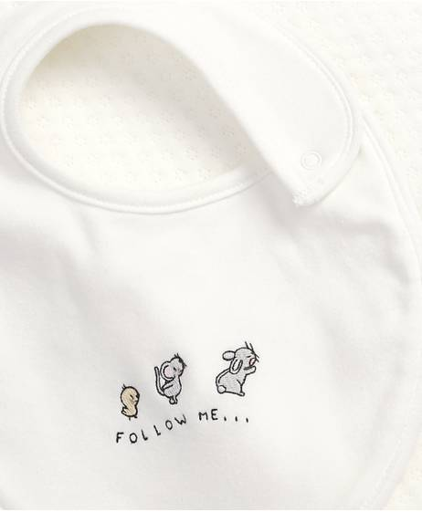 Textured All-in-One & Bib